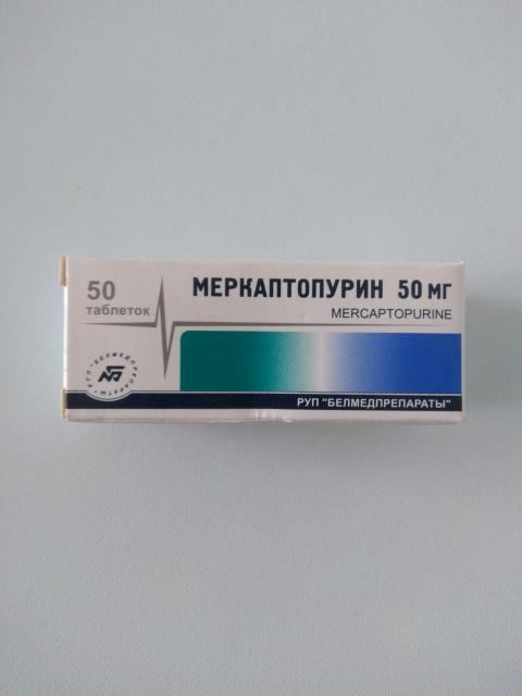 Меркаптопурин (пури-нетол) табл. 50 мг фл., №50