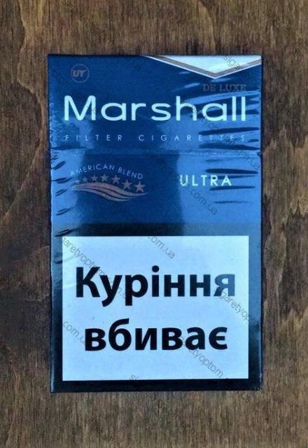 продаем сигареты оптом с мрц