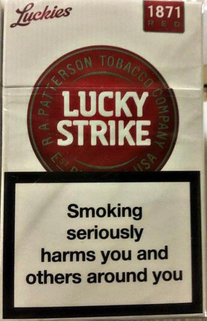 сигареты лаки страйк беларусь купить