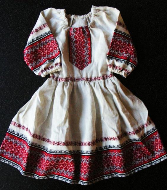 Сукня «Містраль» червона f9361858f88db