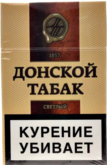 донской табак купить оптом