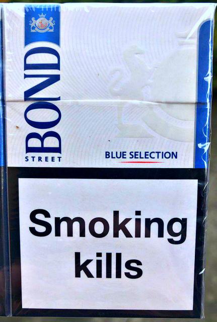 Купить белорусские сигареты в интернет магазине дешево в розницу от 1 блока сигареты хорошего качества купить
