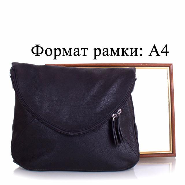 5a22ac54f5ed На лицевой и тыльной сторонах сумки есть по одному диагональному прорезному  карману на молнии. В комплект к сумке прилагается съемный плечевой.