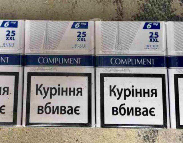 Где дешево заказать сигареты можно ли купить сигареты на баллы в пятерочке