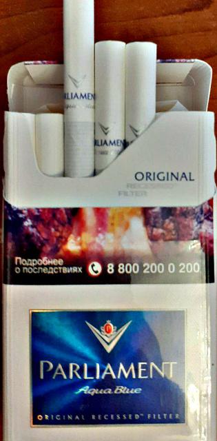 Купить сигареты парламент найт оптом дешевые сигареты томск купить