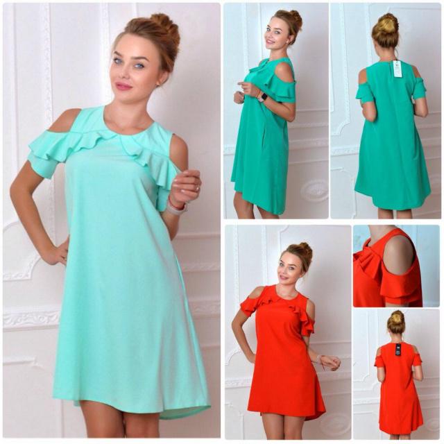 258797766b2d343 Интересное летнее платье сарафан Капля с открытыми плечами /  воланы escape:'html'