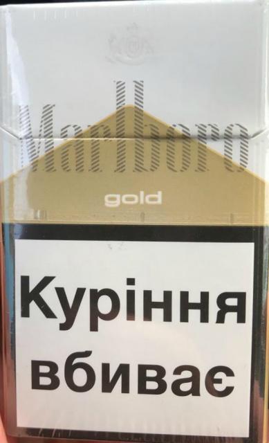 опт сигареты в украине