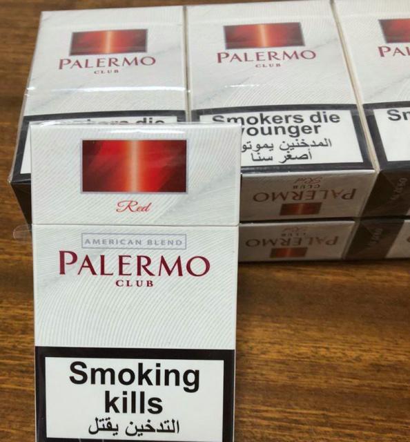 Купить сигареты дешево без акцизов купить сигареты беломорканал в казани