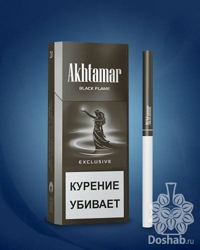 Сигареты армения где купить электро сигарета купить украина