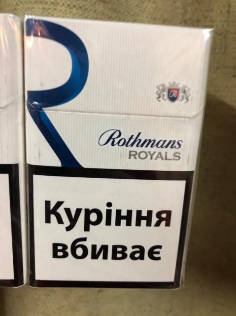 Сигареты ротманс купить интернет магазин дешево одноразовая электронная сигарета купить в москве рядом со мной
