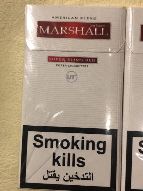 Сигареты оптом дешево украина мелким оптом сигареты стюардесса купить в москве оптом