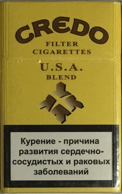 кредо сигареты где купить