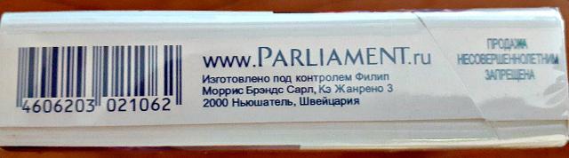 Купить сигареты оптом парламент аква блю сигареты оптом цена в перми