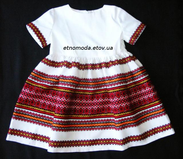 Сукня «Флора» червона 33859c2fc4c1d