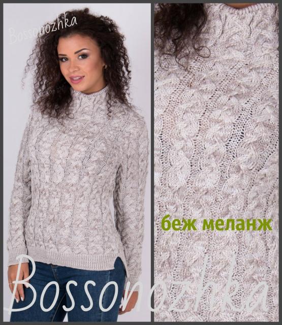 вязаные свитера купить вязаный свитер женский недорого цена