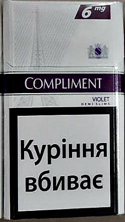 Купить сигареты комплимент 1 блоками в москве электронная сигарета николаев купить