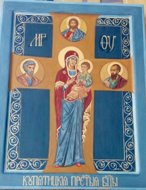 Купятицкая Чудотворная Икона Божией Матери