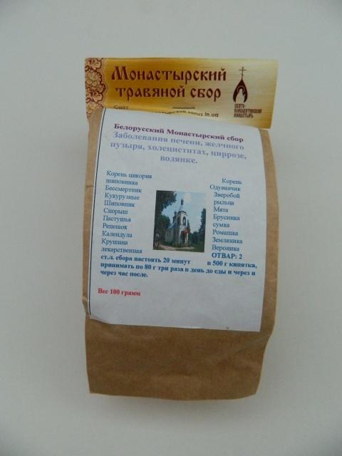 Сбор трав монастырский чай от простатита симптомы простатита ответы