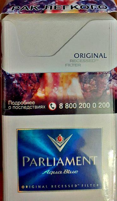 Купить сигареты оптом парламент таволга сигареты купить в челябинске