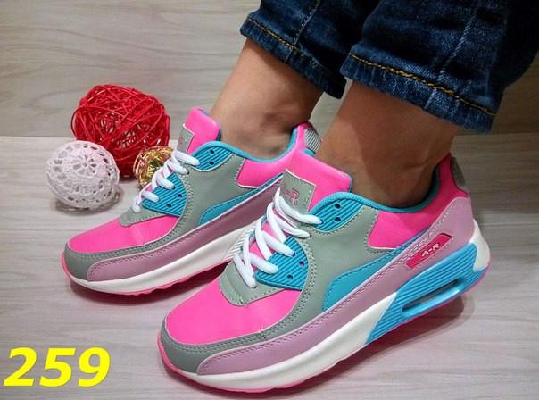 Женские кроссовки Аирмаксы розово-голубые, р.36,37,41  продажа, цена ... 7ccebae8bf4