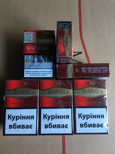 Продажа табачных изделий цена купить сигареты розница спб