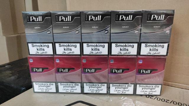 сигареты Пулл серый (Pull Deluxe gray), цена 9405.00 грн., фото, заказать в Киеве - UA Market (ID#5044811).