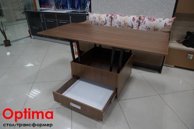 Стол-транcформер Optima с ящиком
