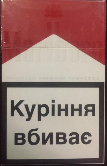 Сигареты мальборо мелкий опт купить сигареты купить в ульяновске дешево