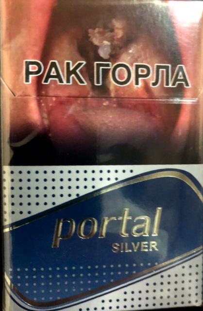 Куплю сигареты портал сильвер купить оптом американские сигареты