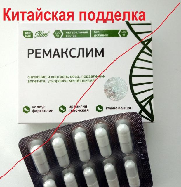 таблетки редуслим инструкция цена эбу
