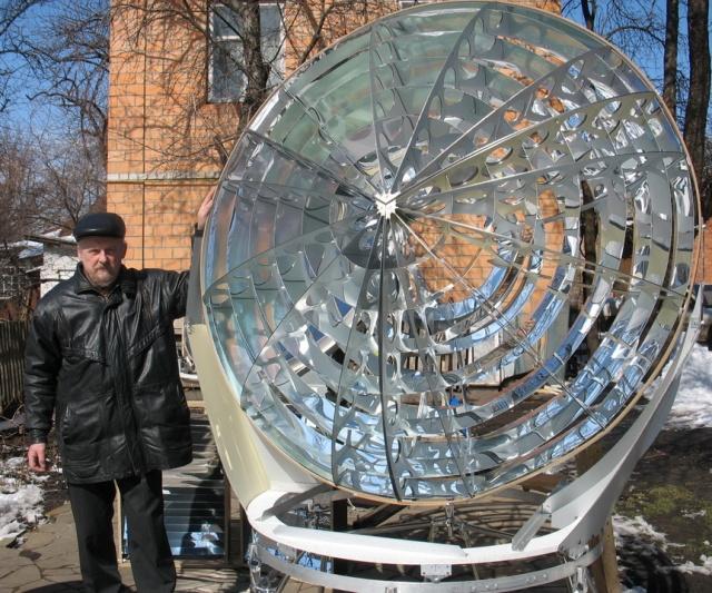 Кольцевой концентратор диаметром 1,7 метра
