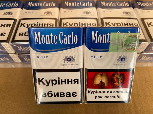 Табак и табачная продукция оптом сигареты оптом цены ростов