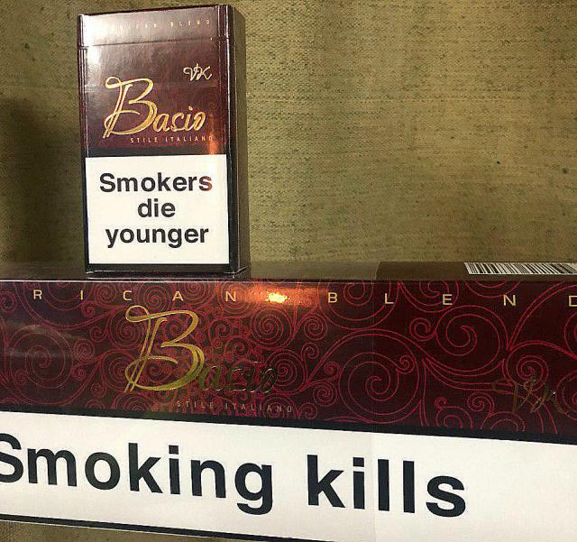 Сигареты оптом в пятигорске прайс lio электронная сигарета одноразовая как пользоваться