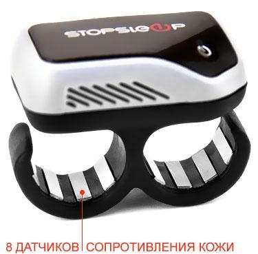 Электронный детектор засыпания «StopSleep»