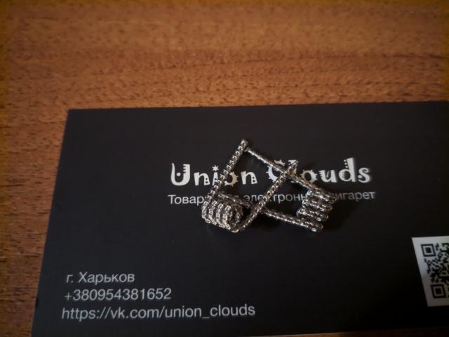 Union Clouds - РАСПРОДАЖА!!! SALE - 60% 600 ВКУСОВ! Клоны Премиум жидкости, База,TPA 242