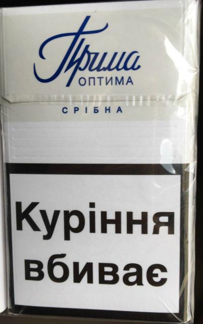 Купить сигареты оптима электронные сигареты братск купить
