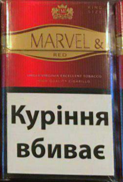 Опт сигареты в украине купить табак для кальяна оптом нижний новгород