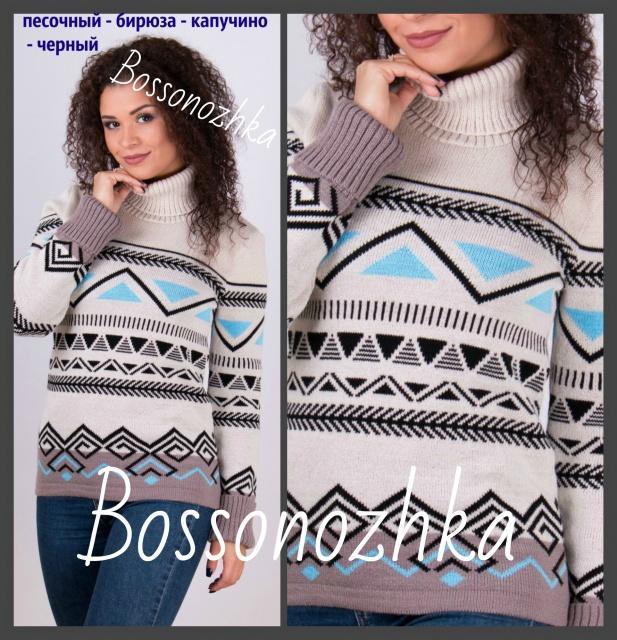 вязаные свитера купить вязаный свитер женский недорого слойка