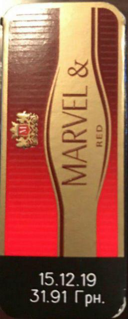 Сигареты оптом дешево купить на украине лучшие электронные сигареты заказать
