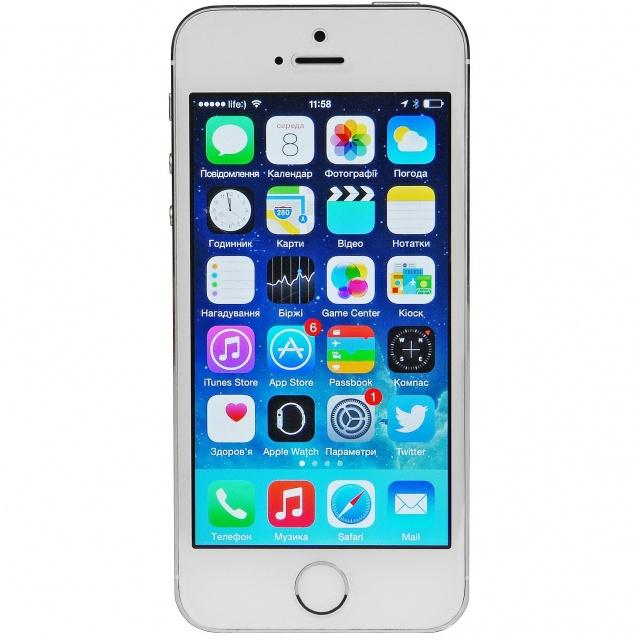 Apple iPhone 5S 64GB (Silver)