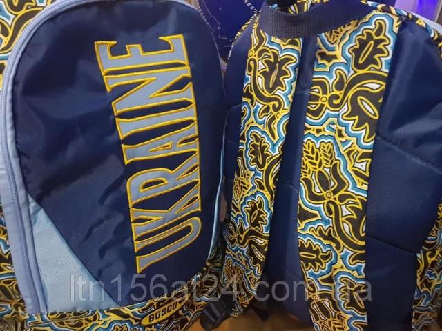 76a28ad7fb9720 Рюкзак Bosco Sport Ukraine / Боско Спорт Украина: продажа, цена в ...