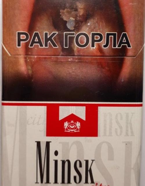 Сигареты г минск купить оптом сигареты максим