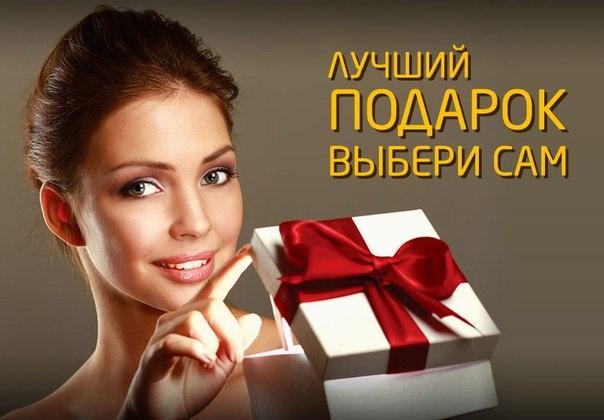 Акции !!! « Бесплатно! : « Чистка зубов » ; « Скайс » или » Фторирование зубов « в подарок !!! »