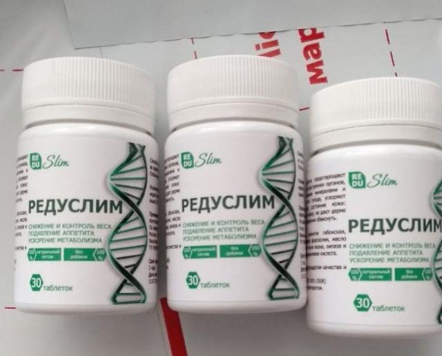 таблетки для похудения отзывы цена украина