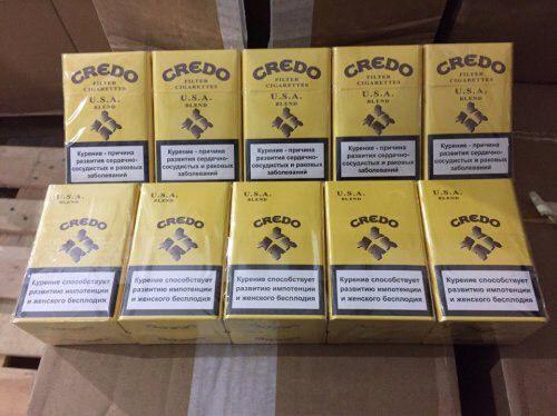 Сигареты credo купить в спб оптом сигареты rothmans в москве