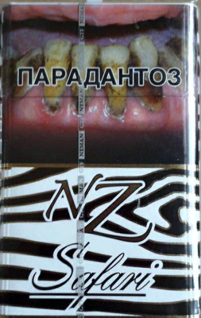 Купить сигареты сафари оптом купить картридж для электронной сигареты блю