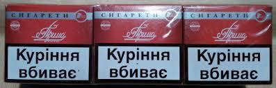 Купить сигареты прима без фильтра мелкий опт дешево подлежат ли табачные изделия возврату