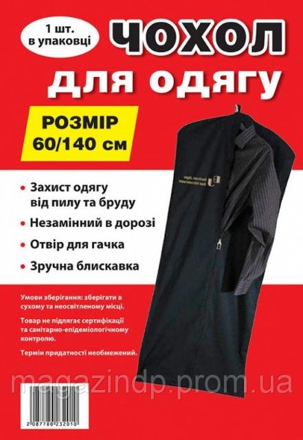 daa0e8ec2f46 Мебельные крючки и подвесы в Днепропетровске. Сравнить цены, купить ...