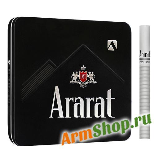 Купить ararat сигареты сигареты кунгур где купить