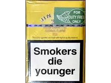 Сигареты джин линг купить табак воронеж опт